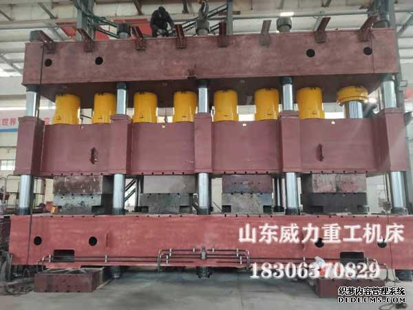 4000吨汽车大梁成型液压机
