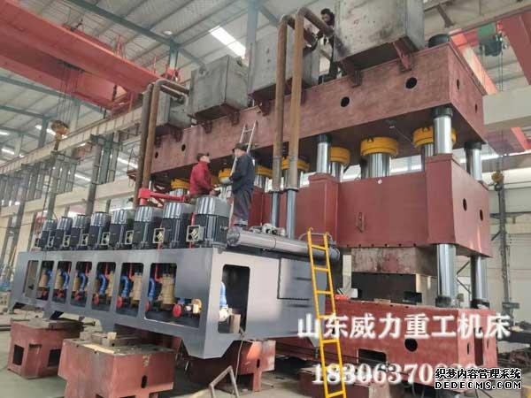 4000吨液压机装配现场图