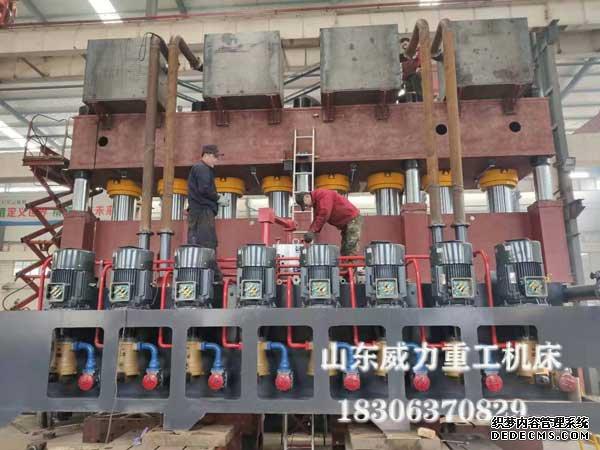 4000吨液压机厂家生产现场图