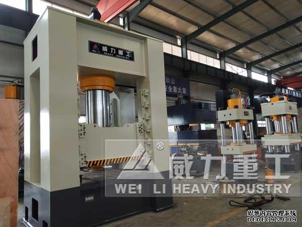 800吨框架式模压机