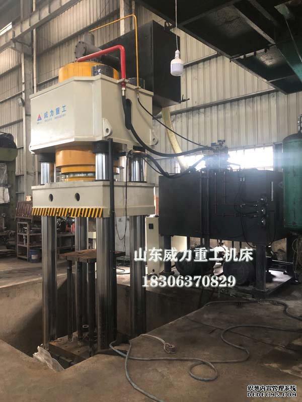 1200吨热锻成型液压机