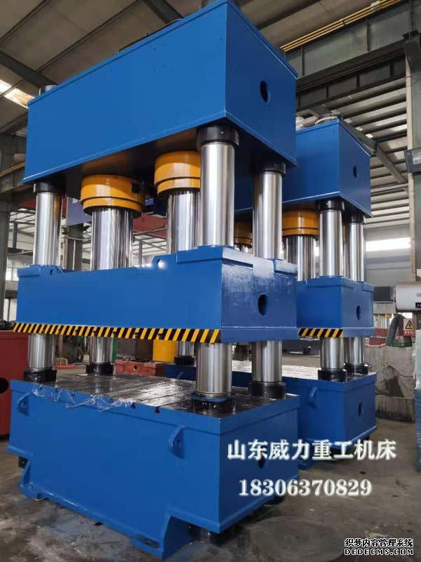 800吨汽车管路成型液压机