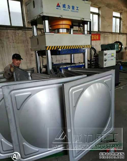 不锈钢水箱板模压机