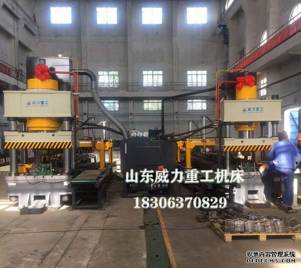 630吨锚杆托盘生产线客户生产现场