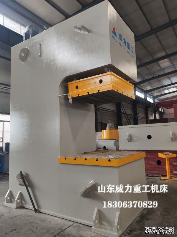 500吨单柱压力机实物图