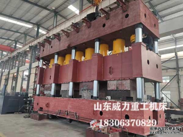 4000吨汽车纵梁成型液压机车间装配图片