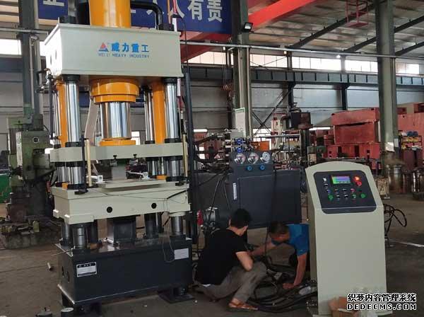 200吨陶瓷粉末成型液压机