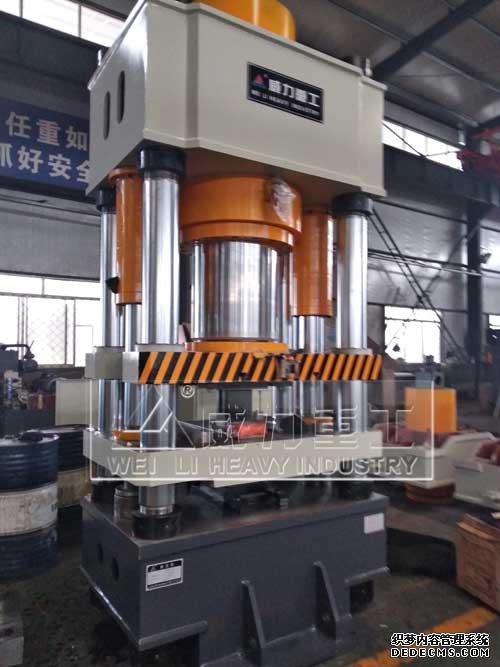 YW79-630T粉末成型液压机