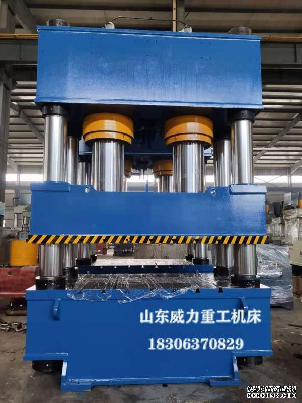 800吨汽车管件专用液压机