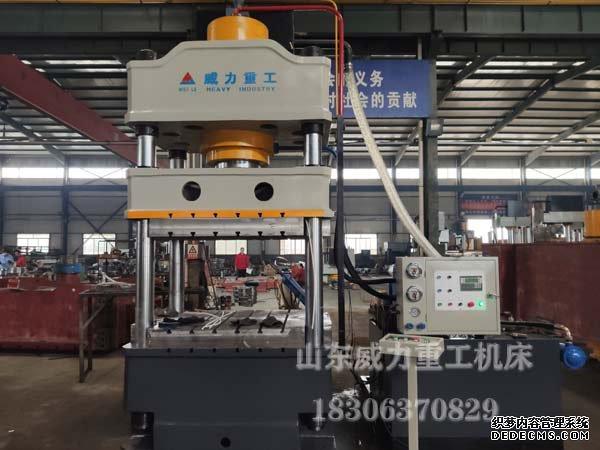 400吨碳纤维热压成型液压机