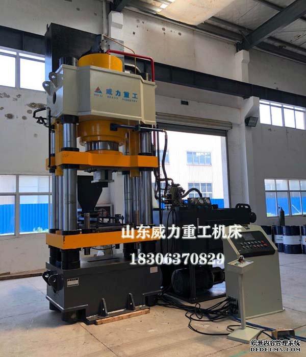 YW32-800T四柱液压机