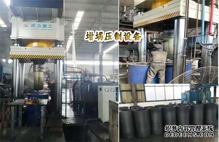1500吨坩埚压制成型液压机