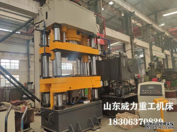 630吨配重块热压成型机