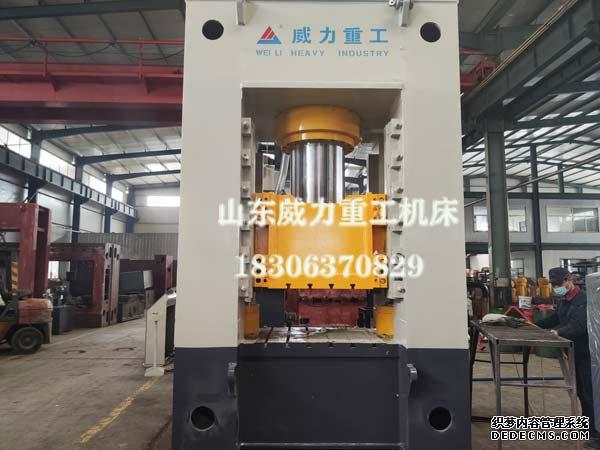 复合压滤板模压成型液压机